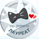 Ведущий, Ижевск, 2 место