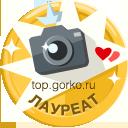 Фотограф, Ульяновск, 1 место