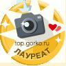 Фотограф, волгоград, 1 место