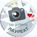 Фотограф, Воронеж, 3 место