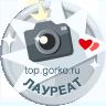 Фотограф, Курск, 3 место