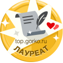 Регистратор, Нижний Новгород, 1 место