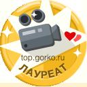 Видеограф, Астрахань, 1 место
