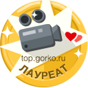 Видеограф, Краснодар, 1 место