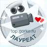 Видеограф, смоленск, 3 место